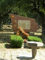 Memorial of the victims of the Patriotic War