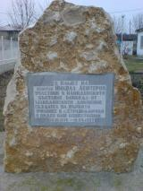 Memorial plate of Nikola Lefterov